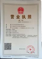 南宁市众拓活动大发888bet手机版有限公司