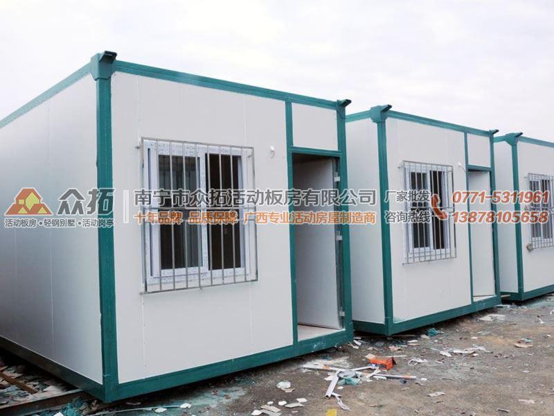 集装箱活动房屋