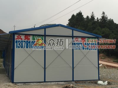 南宁邕宁区临时安置房单层活动板房
