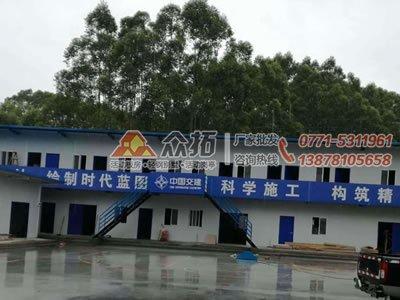 宾阳思陇中国交建项目工地活动板房