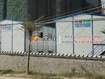 博白中央城房产项目工地活动板房