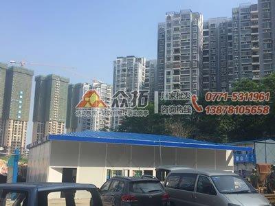 南宁柳沙四面坡单层活动大发888bet手机版