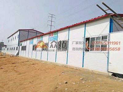 梧州中亿丰电子商务项目工地板房