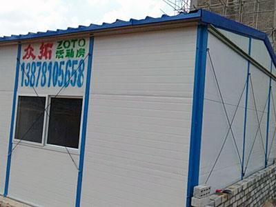 玉林陆川碧桂园项目工地活动板房