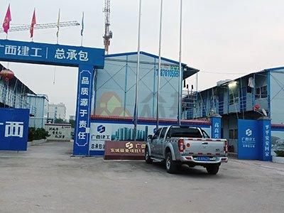 玉林东城丽景项目工地活动板房