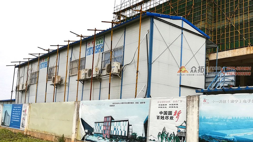 南宁高新区十一科技电子信息产业园工地板房