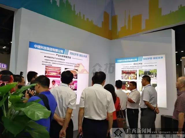 广西装配式建筑展览会将于本月21日在南宁市举行